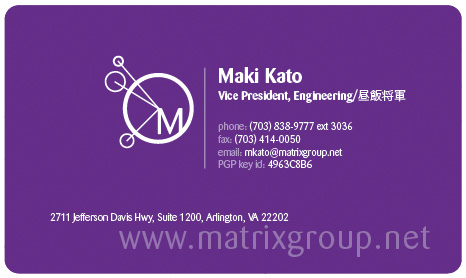 Maki Kato business card